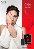 Poster SNB GELACQUER