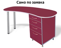 Work Table with Big Container