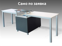 Work Table Double