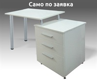 Work Table DANI