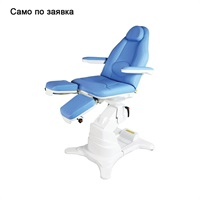 Pedicure Chair Lemi Podo Dream