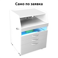 Pedicure Cabinet UNO, empty